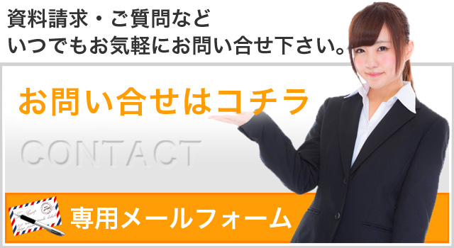 兵庫県の職業訓練校で取得可能な資格一覧   資格一覧
